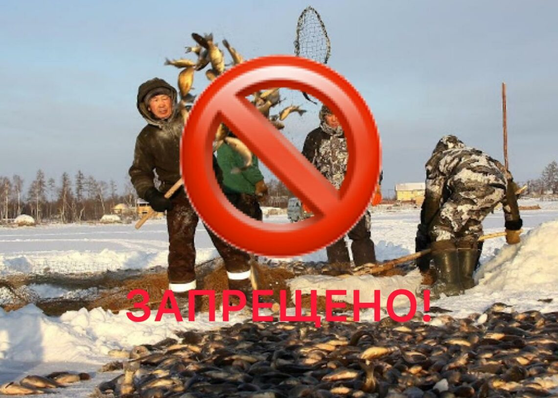 В связи с ростом заболеваемости в районах Якутии отказываются от традиционной мунхи