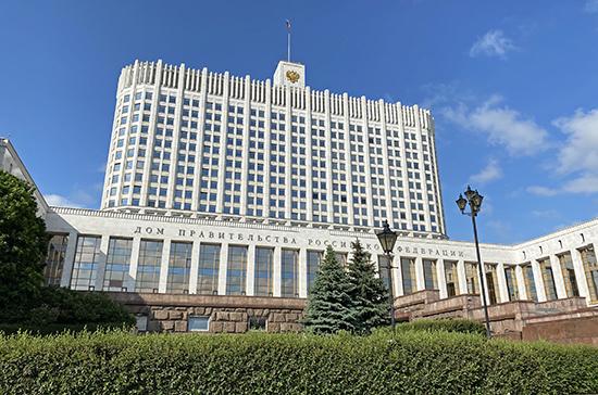 Правительство обязало регионы отчитываться о решении проблем дольщиков, купивших квартиры через ЖСК