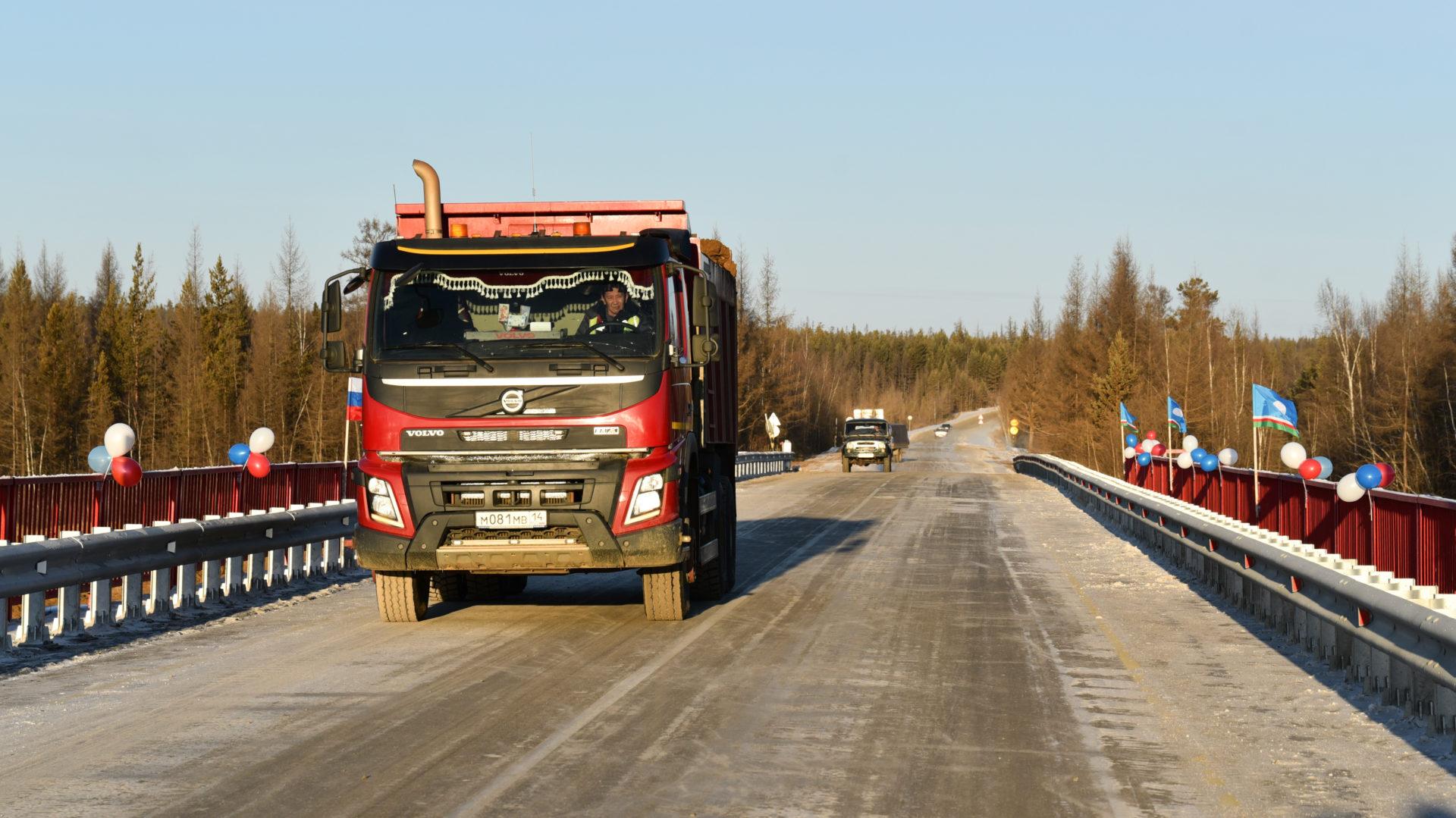В Республике Саха (Якутия) на трассе А-331 «Вилюй» капитально отремонтирован мост через р. Оччугуй-Ботуобуя