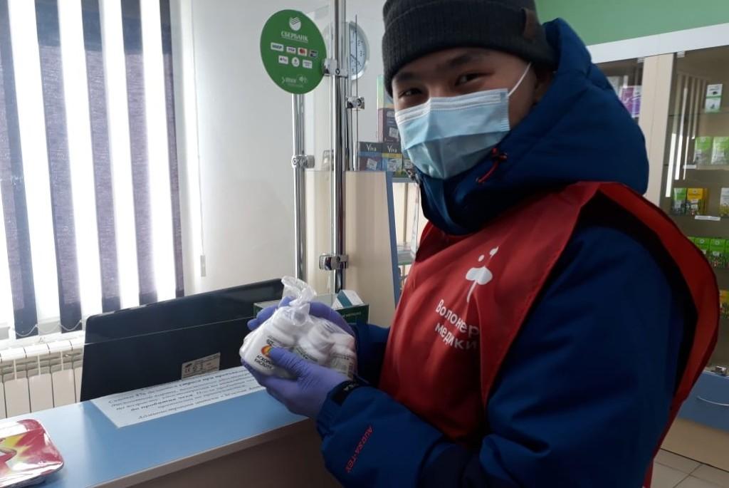 В Якутии волонтёрский корпус объявил набор добровольцев