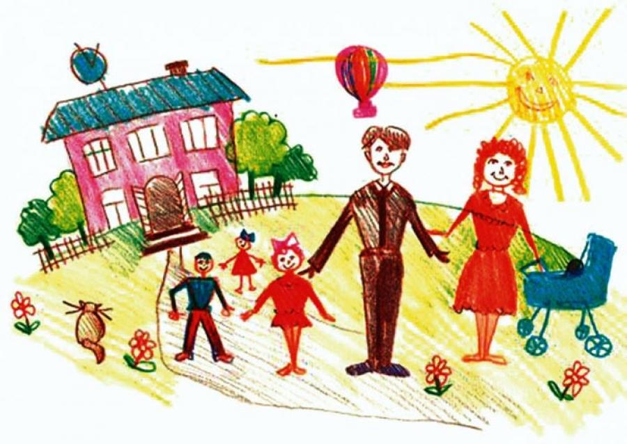 О льготах и скидках многодетным и неполным семьям