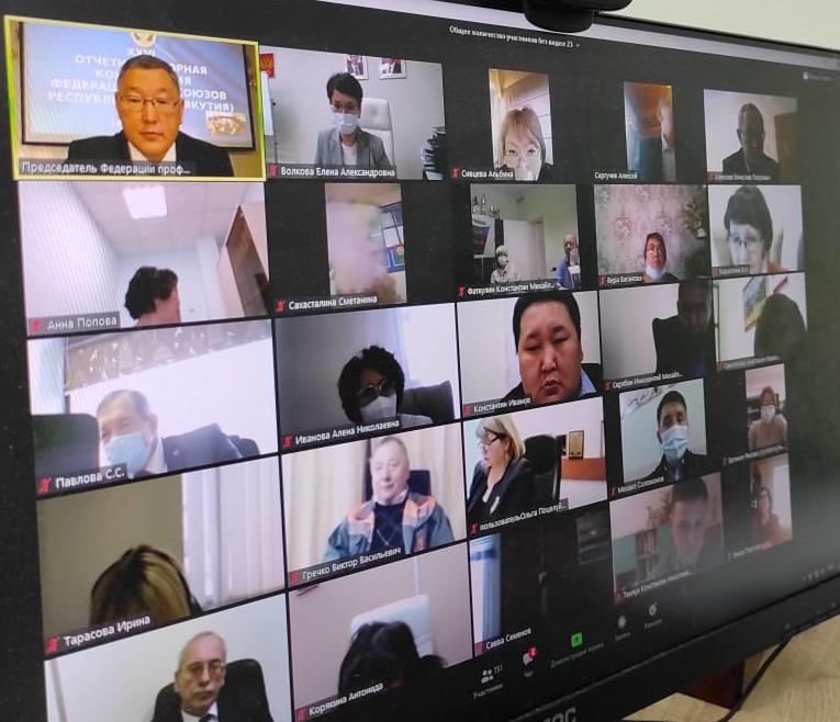 Минтруд Якутии ведет конструктивную работу с Федерацией профсоюзов республики