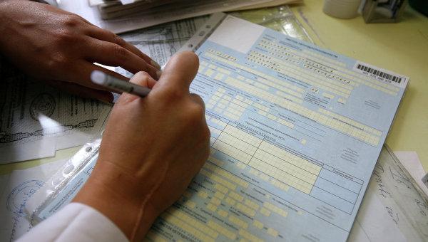 Карантинные больничные выплачиваются с 1-го дня временной нетрудоспособности