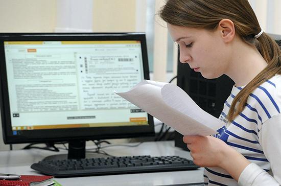 В Минобрнауки РФ рекомендовали вузам оплатить транспортные расходы нуждающимся студентам