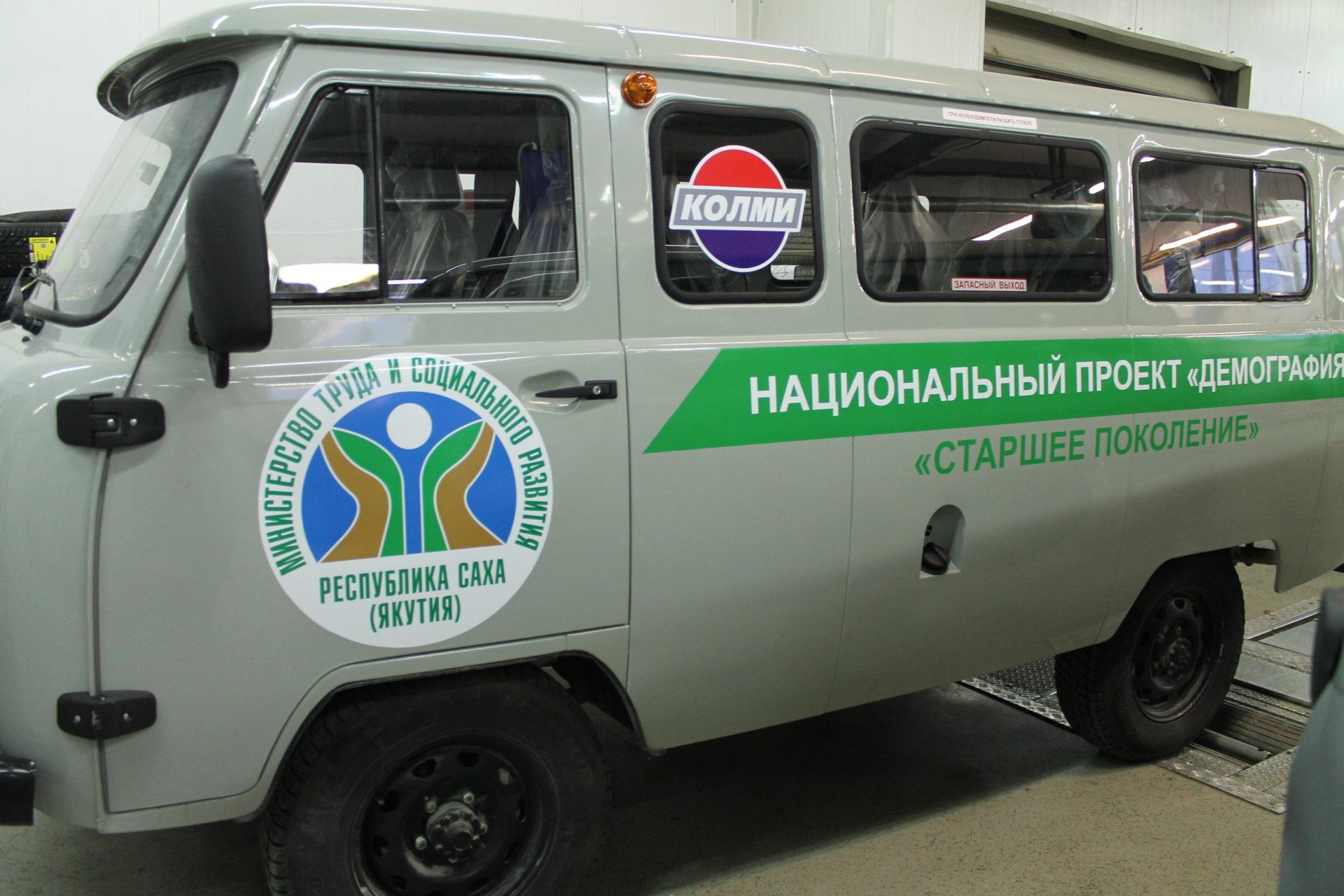Более 4 тысяч якутян получают помощь по социальному контракту
