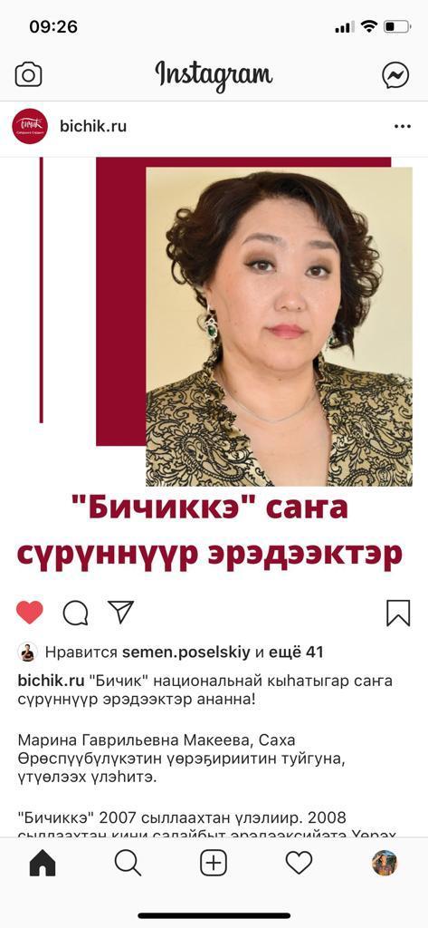 Валерий Луковцев оннугар Марина Макеева ананна