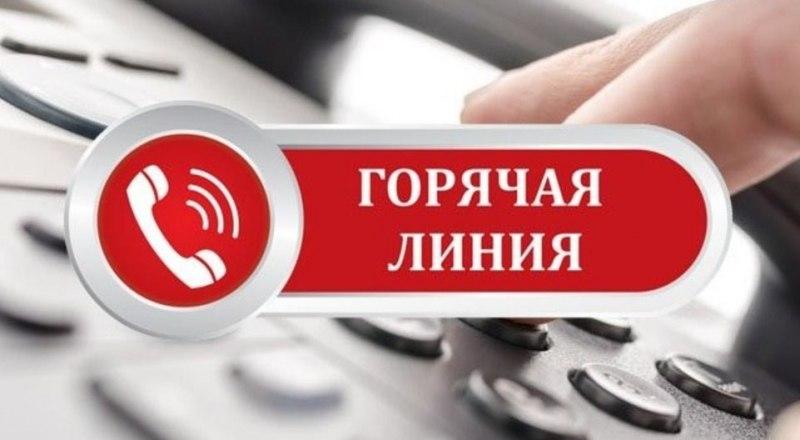 Новая горячая линия по вопросам обеспечения лекарствами заработает в РФ до конца недели