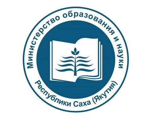 Минобрнауки информирует о текущем состоянии образовательного процесса в Якутии на 19 ноября