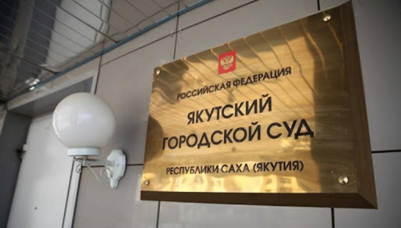 Клуб в Якутске заплатит штраф 100 тысяч рублей за дискотеку во время пандемии