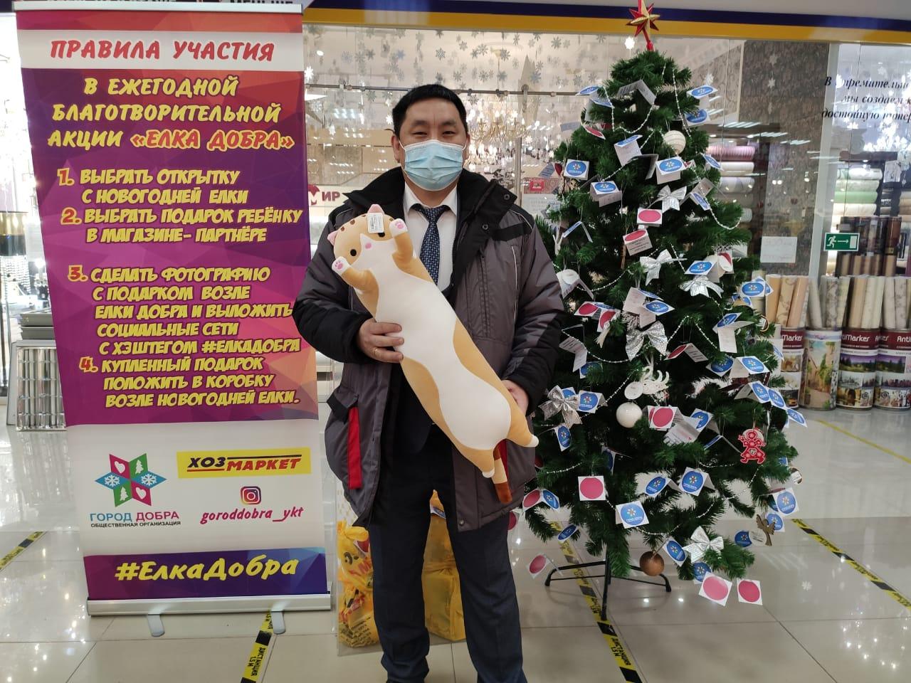 Павел Аргунов: Давайте вместе исполним детские желания в Новый год!