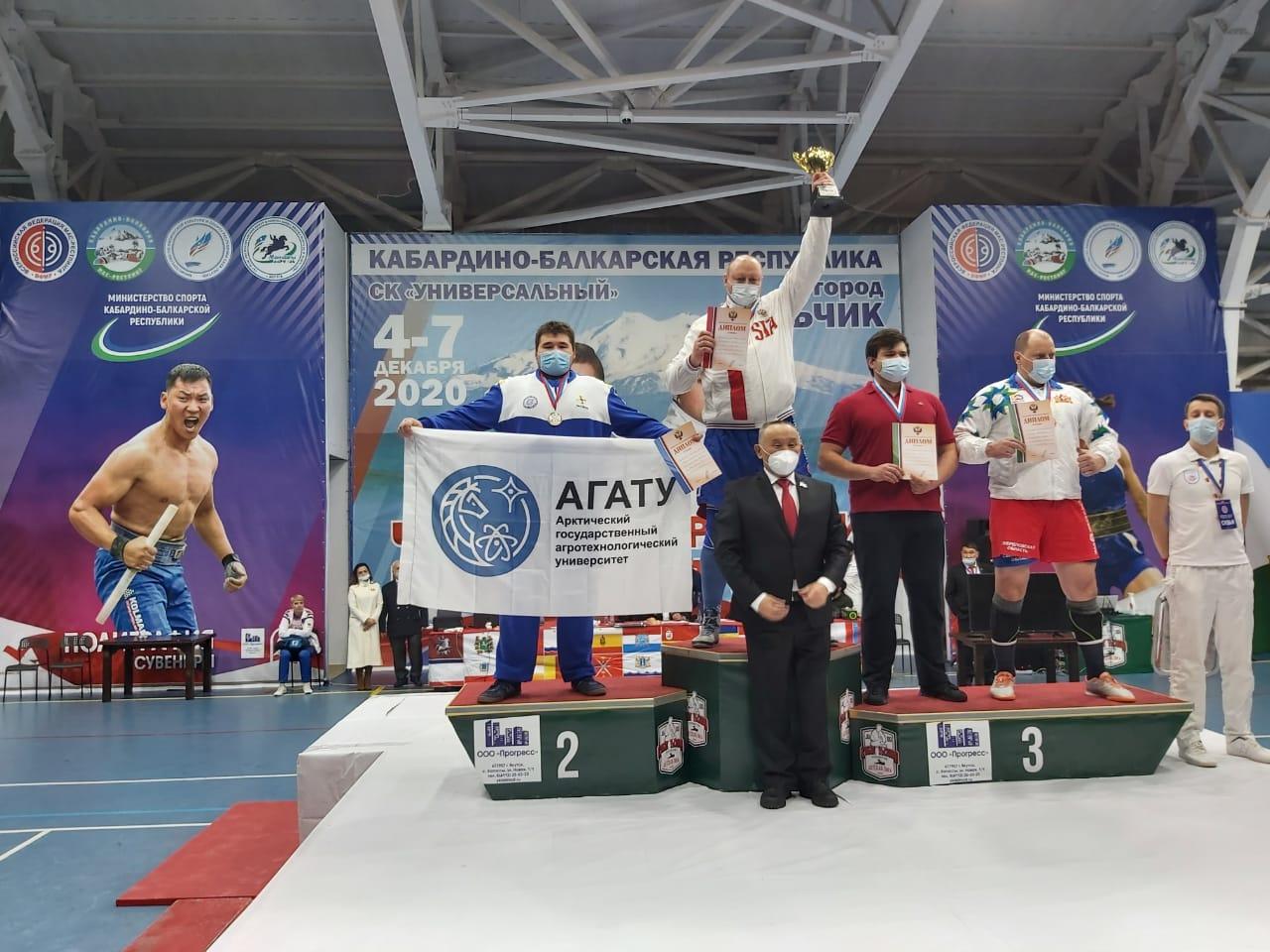Студент Арктического ГАТУ стал призером чемпионата России по мас-рестлингу
