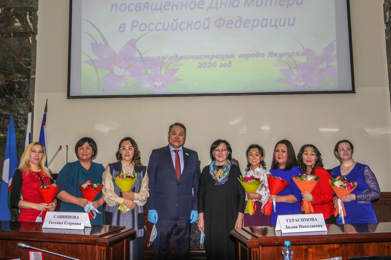 Семерым матерям вручена награда города Якутска