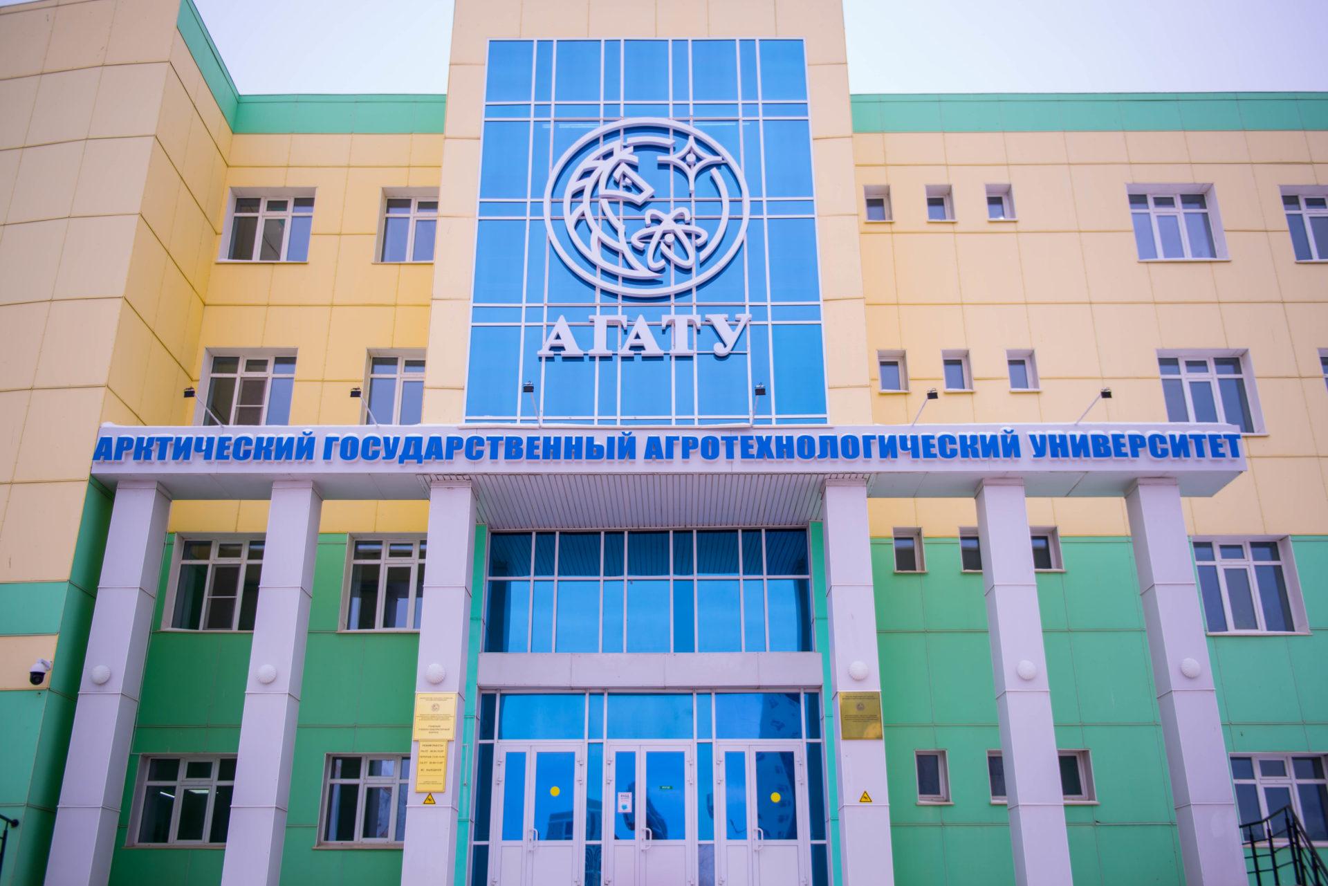 Выпускники АГАТУ стали дипломатами международного конкурса