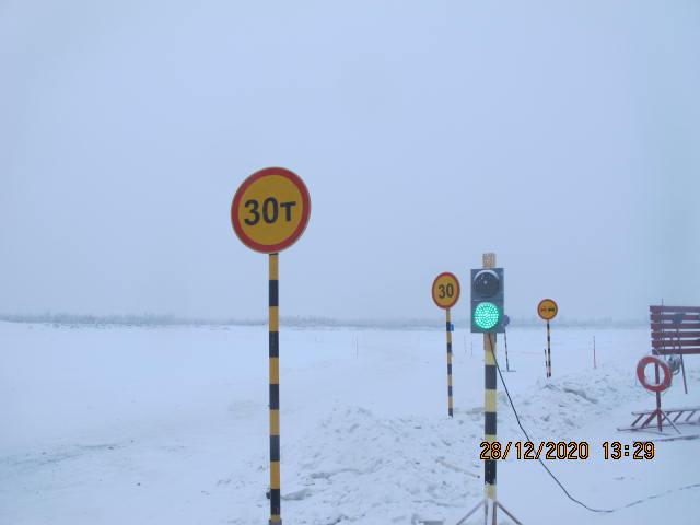 До 30 тонн увеличена грузоподъемность ледовой переправы через р. Алдан на федеральной автодороге Р-504 «Колыма»