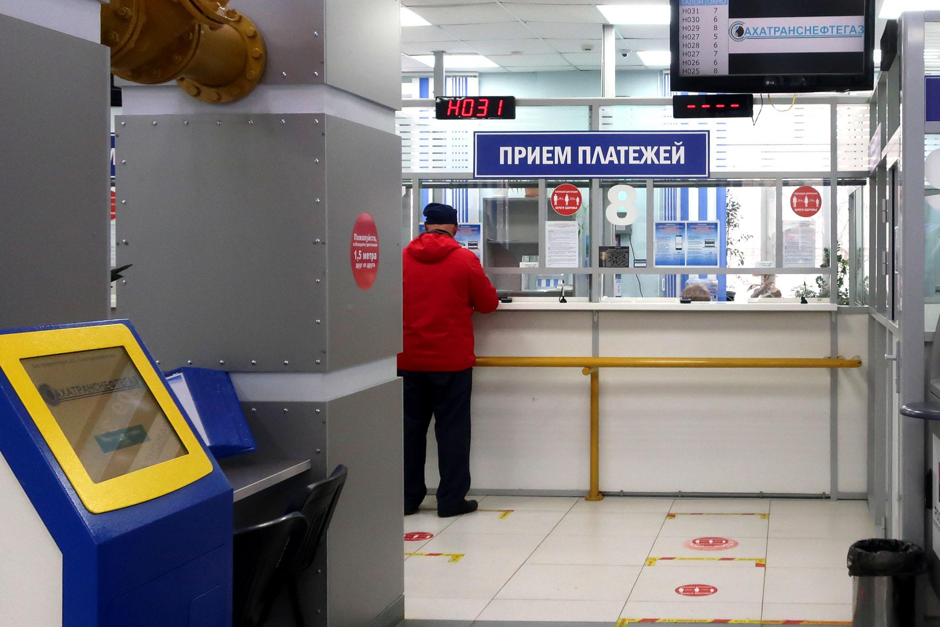 Изменение графика работы в Едином окне УГРС 19 декабря жители города смогут оплатить за газ и получить другие услуги в Едином окне УГРС