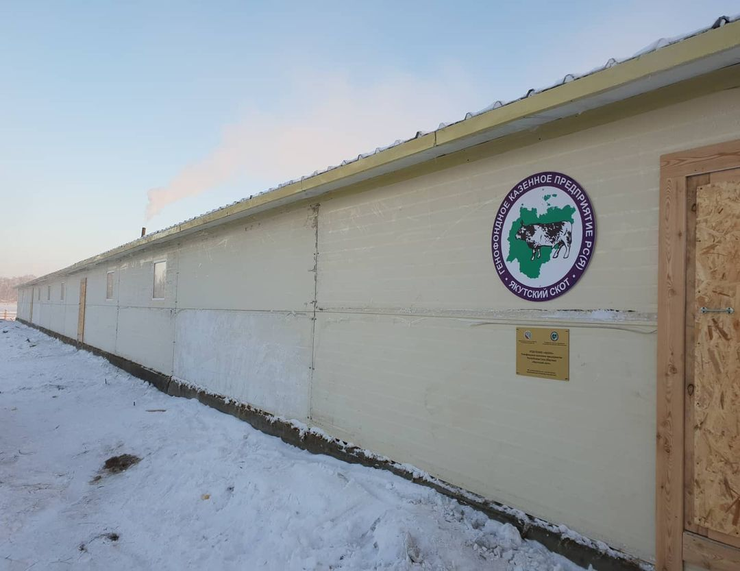 В Нюрбинском улусе для отделения «Якутский скот» построили коровник