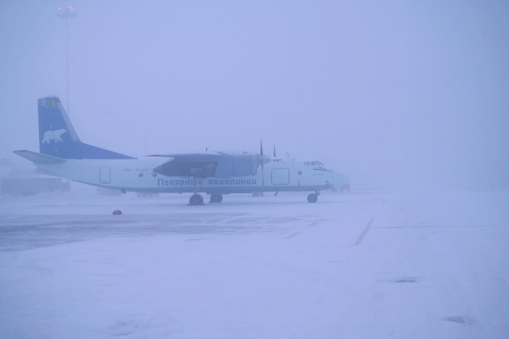 Зеленые» рейсы «Полярных авиалиний»