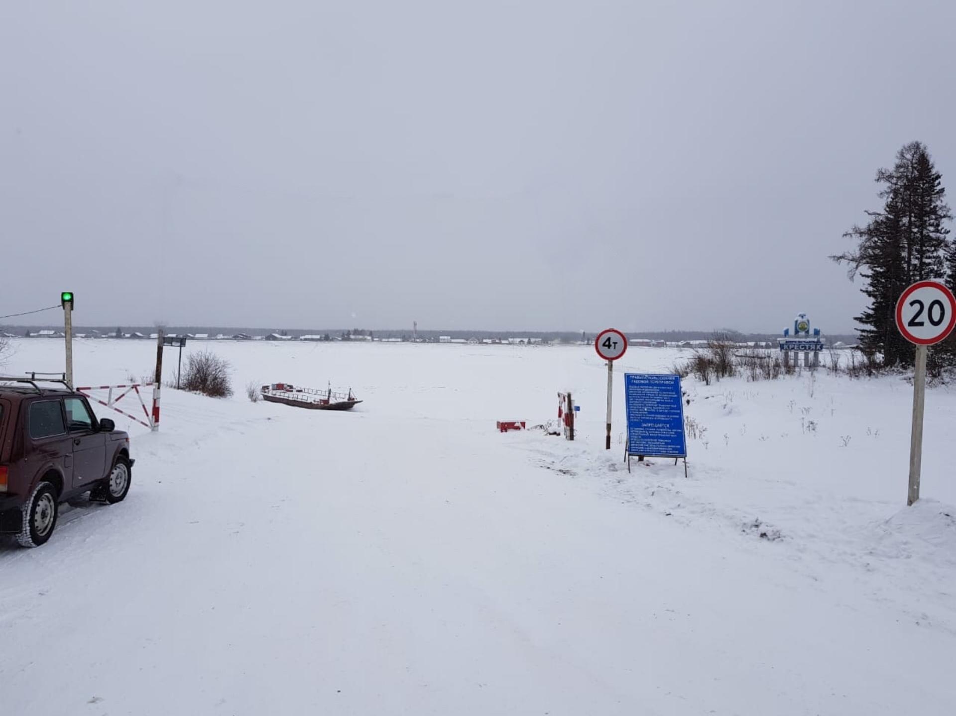 Открыто движение по ледовой переправе на трассе А-331 «Вилюй» через р. Вилюй на км 1049 (с. Крестях)