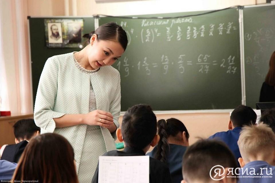 Земский учитель: 19 педагогов получили выплаты в 2 млн рублей