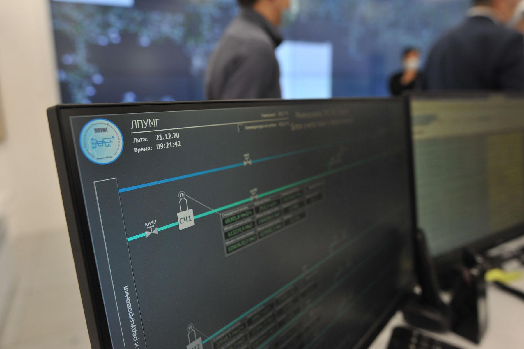 Открытие информационной управляющей системы объектов АО «Сахатранснефтегаз»