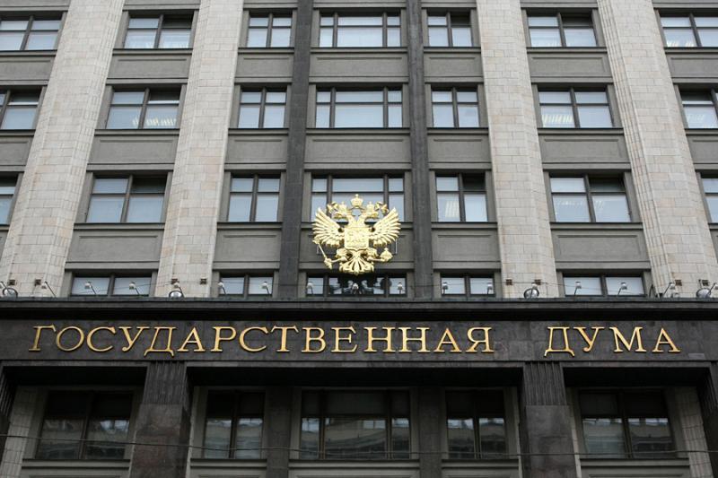 Депутат Госдумы предложили создать новую программу кредитования многодетных