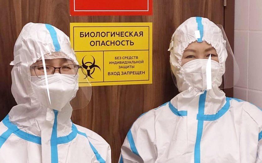 Специалисты РБ№2-ЦЭМП проходят стажировку на базе лабораторий ведущих клиник России