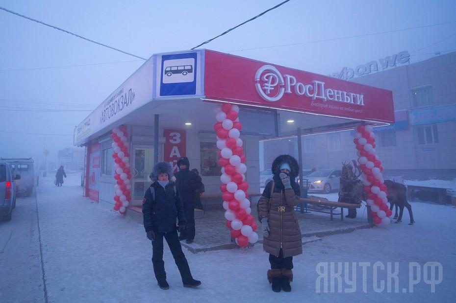 В Гагаринском округе теплые остановки оснастят дистанционной системой управления