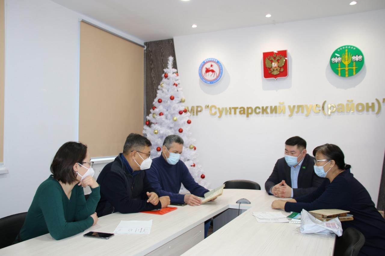 Сунтарский улус и Отделение РГО в РС(Я) будут сотрудничать