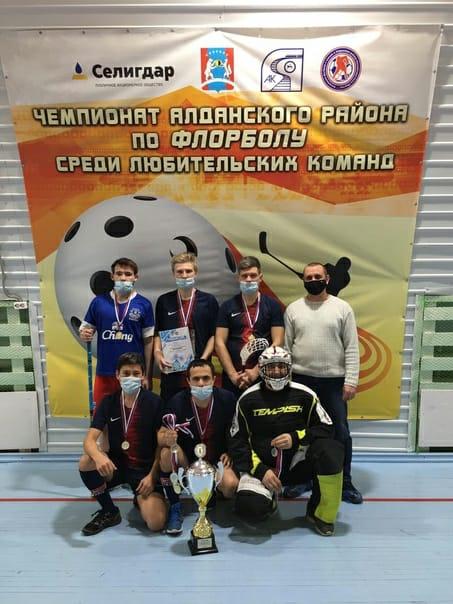 Команда железнодорожников  в третий раз стала  чемпионом Алданского района  по флорболу среди мужских любительских команд