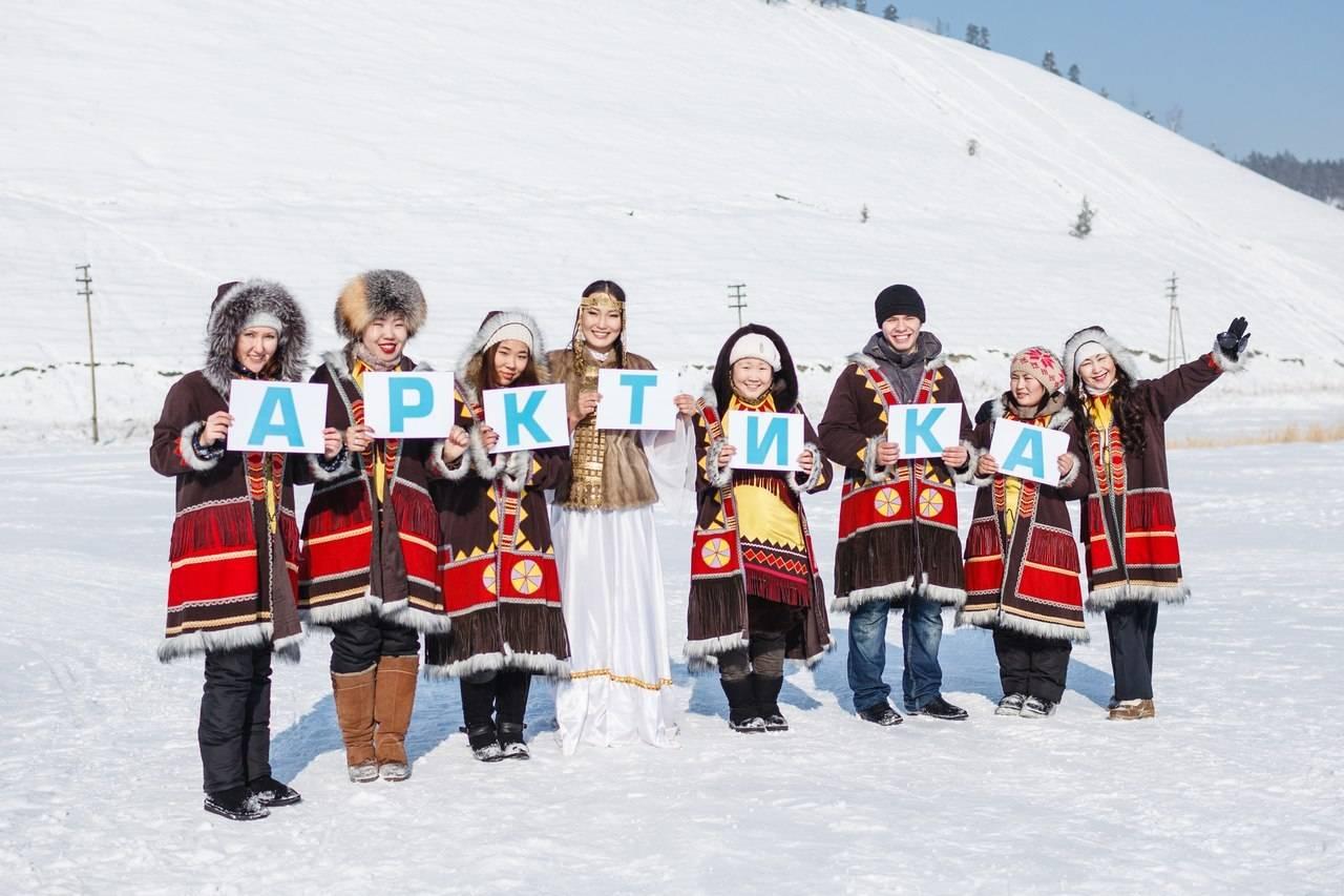 Якутские ученые рассказали о прошлом и будущем Арктики