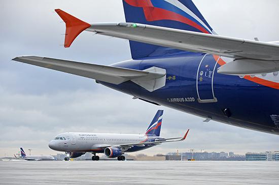 Правительство одобрило выделение средств на субсидирование авиаперелетов из ДФО