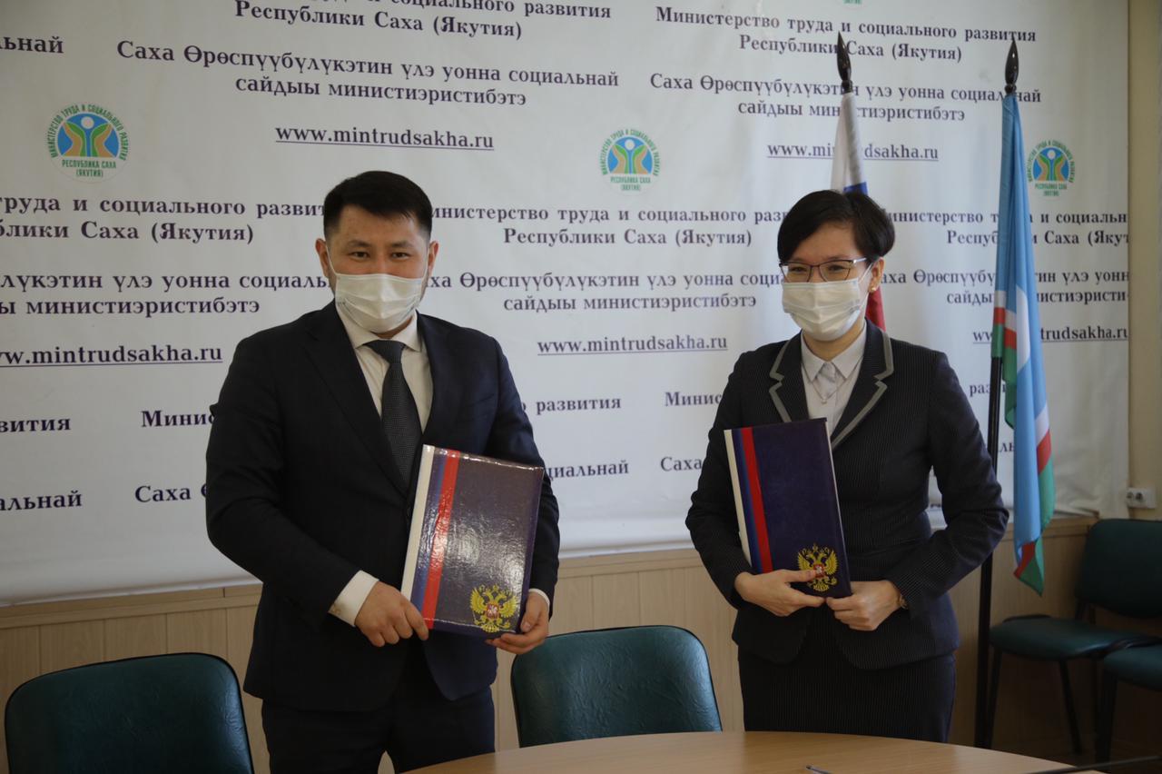 Социальная карта расширит список предоставляемых якутянам услуг