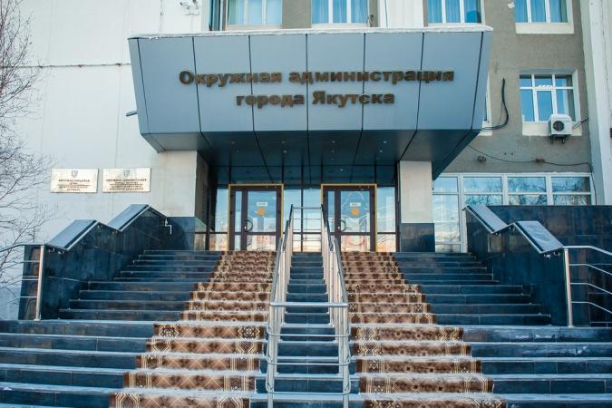 Власти Якутска продолжают встречи с общественностью в рамках отчета перед населением в дистанционном формате