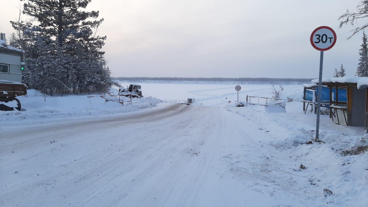 Увеличена грузоподъемность ледовых переправ на федеральной автомобильной дороге А-331 «Вилюй»