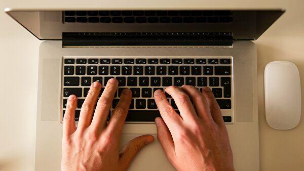 Граждане могут включить сведения о трудовой деятельности в электронном виде до 1 января 2020 года
