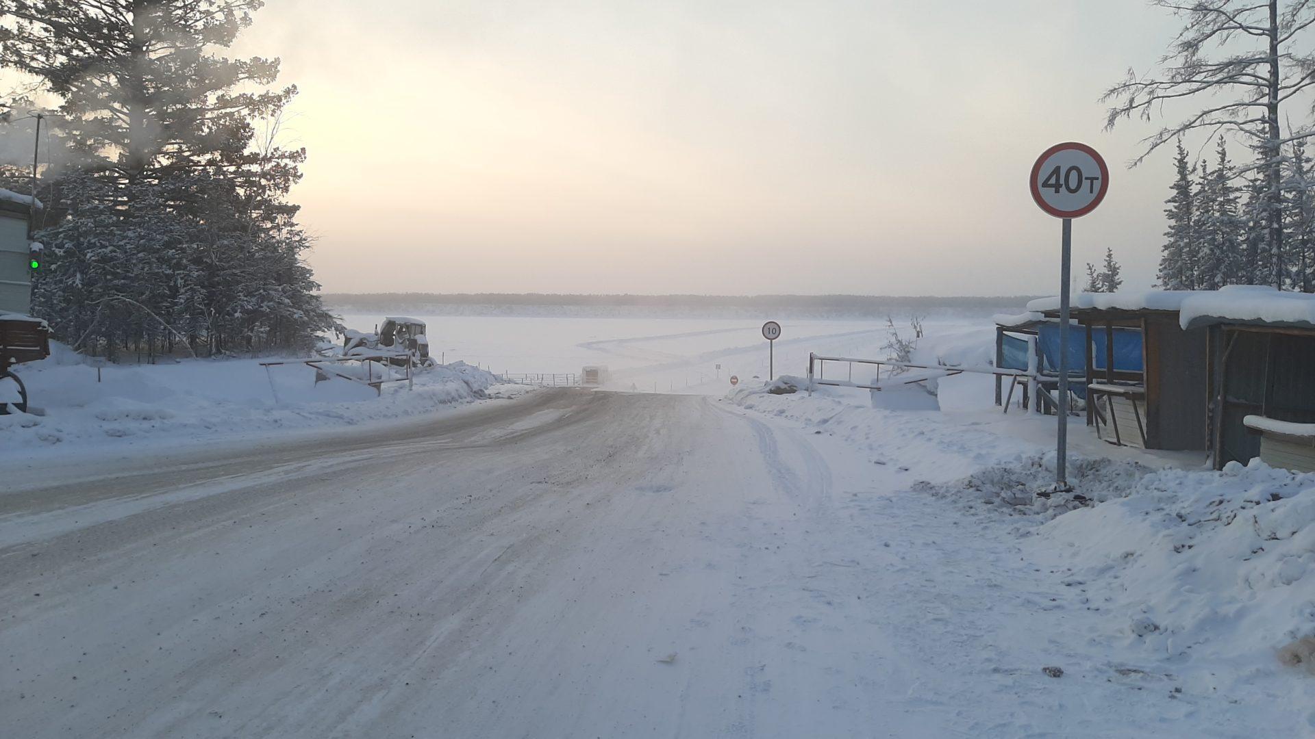 На двух ледовых переправах федеральной автодороги А-331 «Вилюй» увеличена грузоподъемность