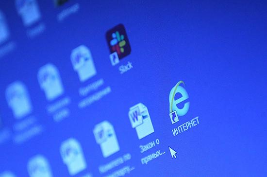 Госорганы хотят обязать размещать экологическую информацию в Интернете