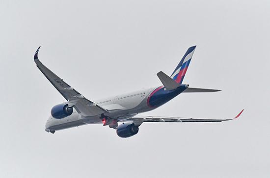 На авиаперелёты для жителей Дальнего Востока выделили ещё 5 млрд рублей