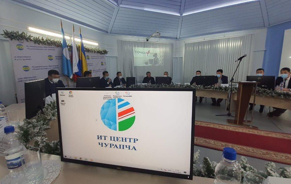 Чурапчинский IT-центр в Якутии разработал мобильное приложение для сельских тружеников
