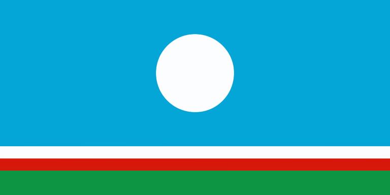 О награждении почетным знаком долгожителя Республики Саха (Якутия) «Уйэ саас»