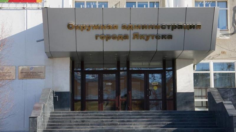 Выборы главы Якутска могут состояться 28 марта