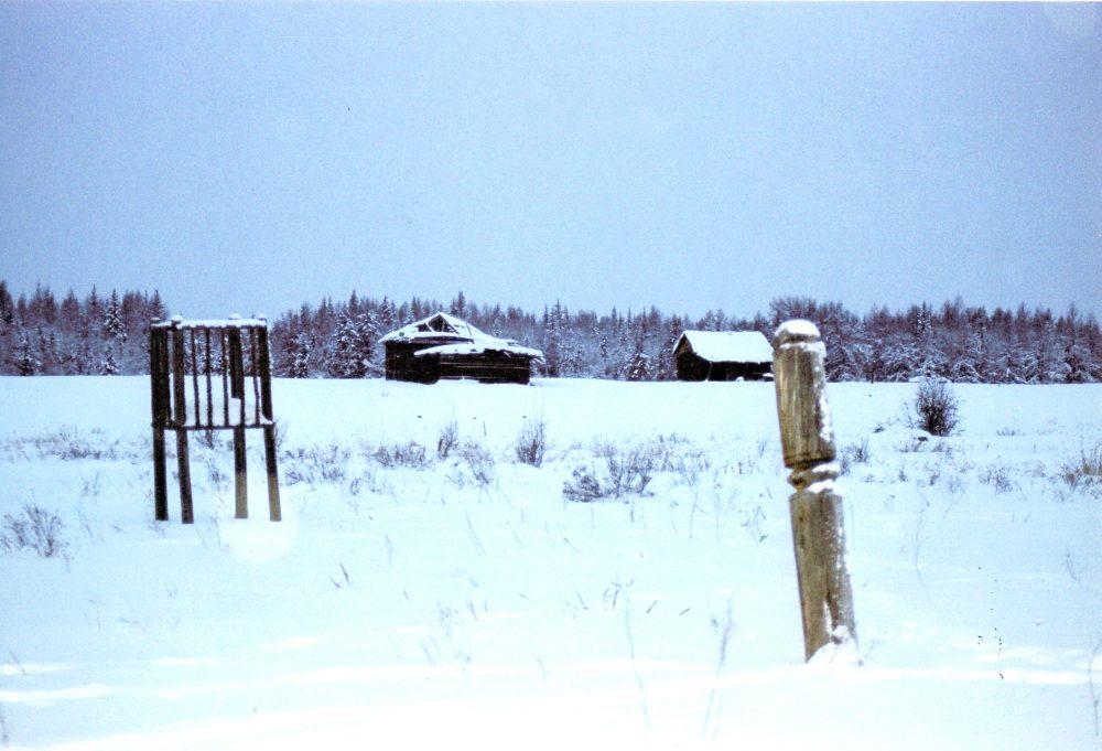 «Дальневосточный гектар» не затрагивает территории традиционного проживания и хозяйствования