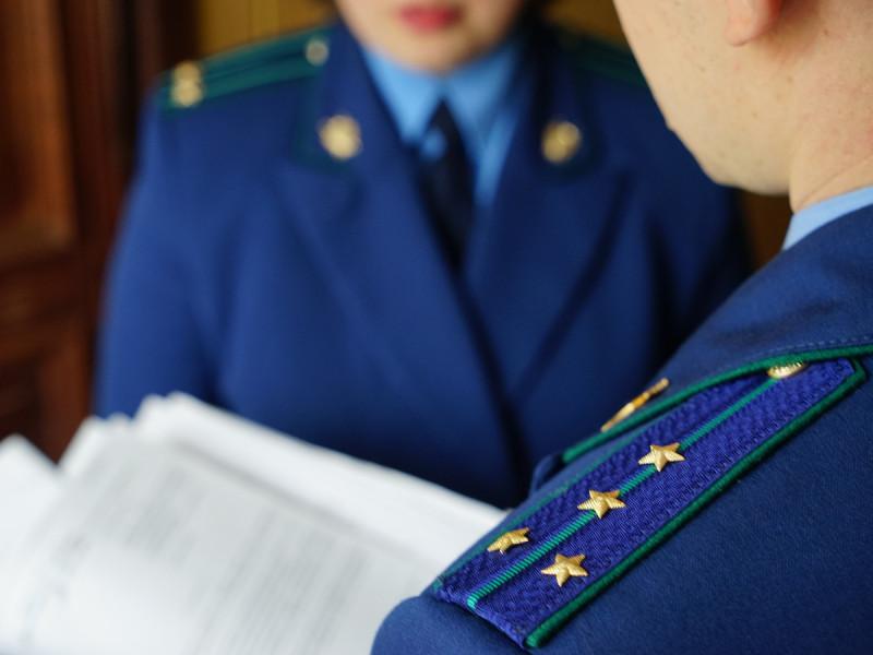 В Якутии женщина предоставила ложные справки для получения пособия по безработице