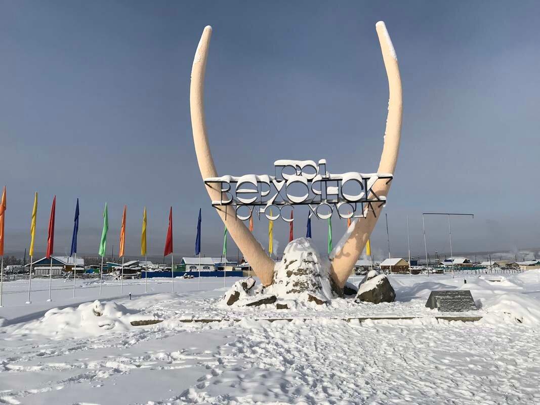 В Якутии стремительно распространяется вирус «муниципального бунта» — Верхоянский улус