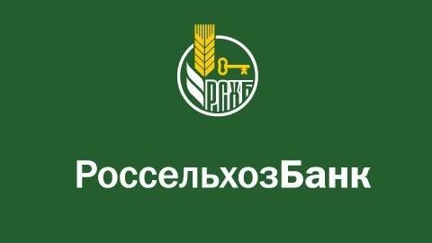Россельхозбанк запустил крупнейший маркетплейс семян
