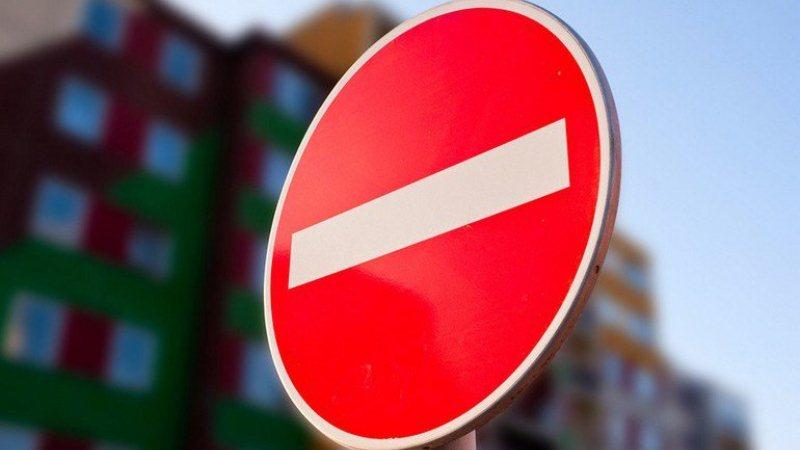Об ограничении движения транспортных средств по Окружному шоссе