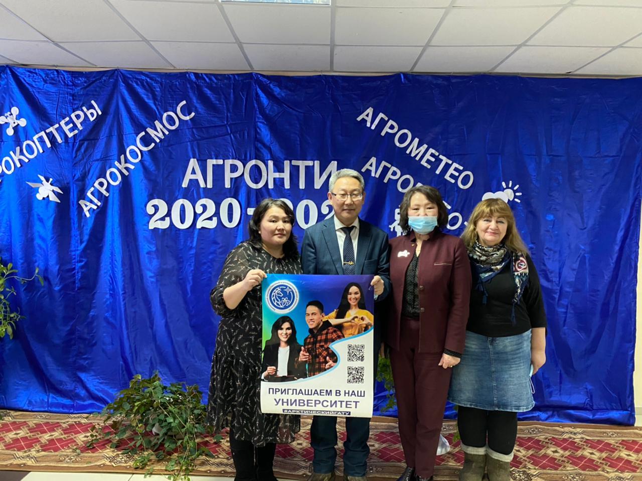 Петропавловская агрошкола вошла в сеть школ АгроНТИ