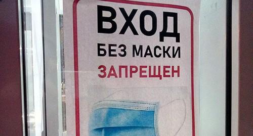 В Якутске выявлены нарушения санитарных правил в киосках по продаже овощей и фруктов