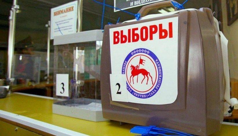 Якутская ТИК выдала удостоверения новоиспеченным кандидатам в мэры