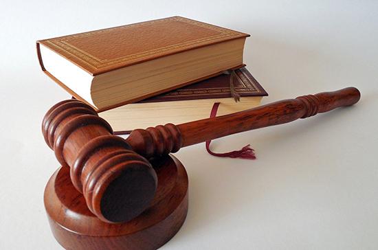 Работникам предлагают дать три месяца на подачу заявления о компенсации морального вреда